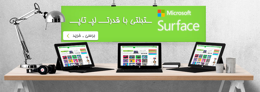 Microsoft Surface Tablets