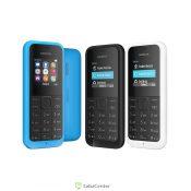 Nokia-105-Dualsim