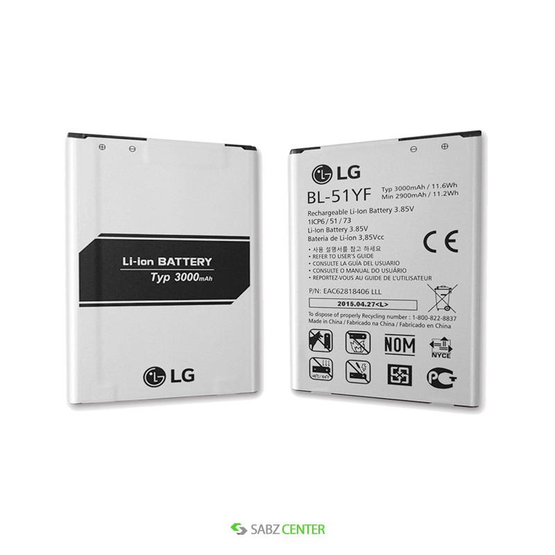 باتری LG BL51YF G4 Replacement Battery