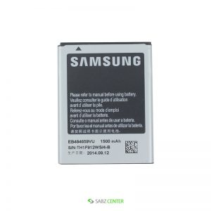 باتری Samsung Galaxy Wonder EB484659VU Replacement Battery