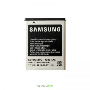 باتری Samsung Galaxy Mini EB494353VU Replacement Battery
