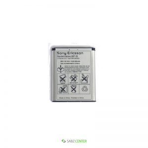 باتری Sony Ericsson Standard BST-33 Replacement Battery