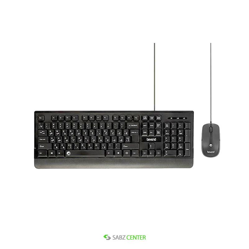 کیبورد و ماوس Farassoo Beyond FCM-2900 Keyboard and Mouse