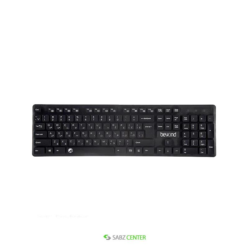کیبورد Farassoo FCR-2235 Keyboard