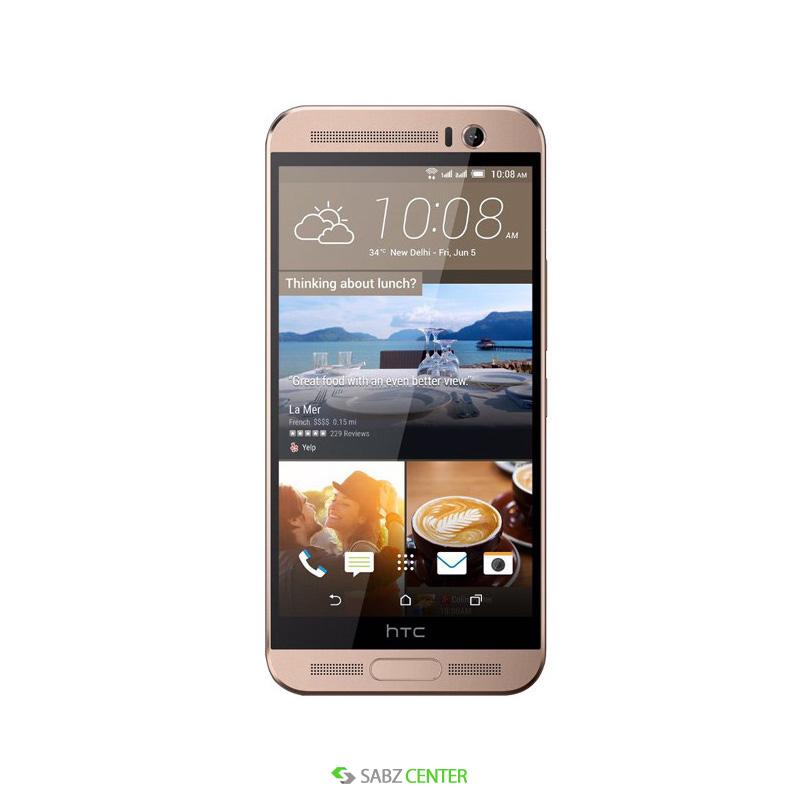 گوشی موبایل HTC One ME Dualsim -32GB