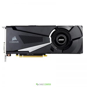 کارت گرافیک MSI GTX 1070 SEA HAWK X 8GB