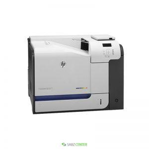 پرینتر HP Laserjet Enterprise M551DN Printer