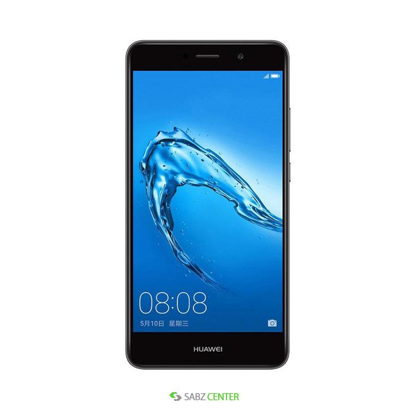 گوشی موبایل Huawei Y7 Prime Dualsim