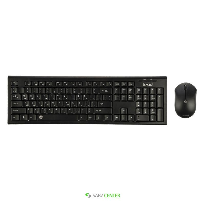 کیبورد و ماوس Farassoo FCM-4530 RF Keyboard and Mouse