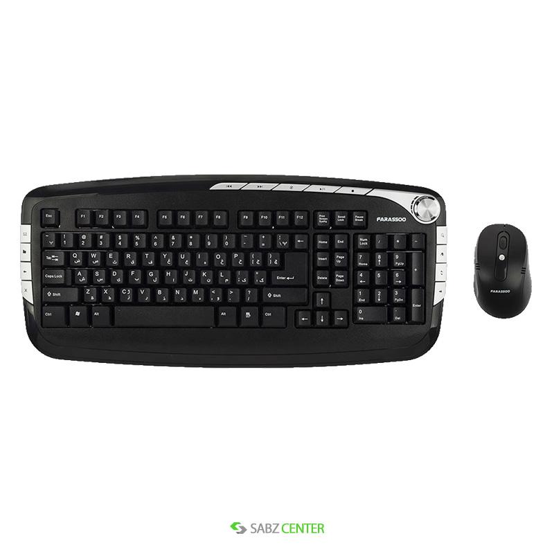 کیبورد و ماوس Farassoo 8686RF Wireless Keyboard and Mouse