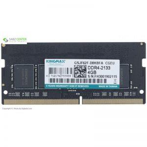 رم لپ تاپ DDR4 تک کاناله 2133 مگاهرتز کینگ مکس ظرفیت 4 گیگابایت - 0