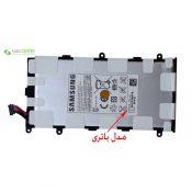 باتری تبلت سامسونگ مدل SP4960C3B ظرفیت 4000 میلی آمپر ساعت مناسب تبلت سامسونگ Tab 2 7.0 P3100 - 0
