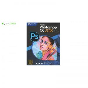 نرم افزار Adobe photoshop CC 2018 نشر جی بی تیم - 0