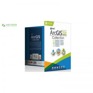 مجموعه نرم افزاری ArcGIS 10 6 و Collection نشر جی بی تیم - 0