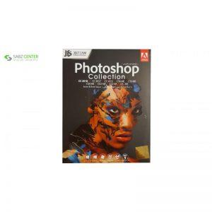 مجموعه نرم افزار Adobe Photoshop Collection 2018 نشر جی بی تیم - 0