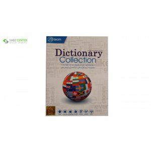 مجموعه نرم افزار Dictionary Collection نشر جی بی تیم - 0