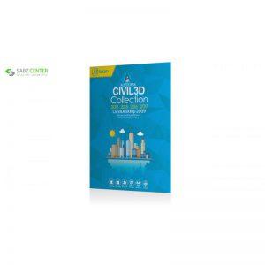 نرم افزار AutoDesk CIVIL3D Collection نشر جی بی تیم - 0
