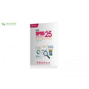 نرم افزار SPSS 25 Statistics نشر جی بی تیم - 0