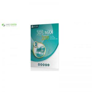 نرم افزار AutoDesk 3DS MAx نشر جی بی تیم - 0