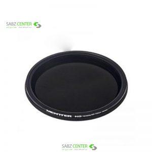 فیلتر لنز منتر مدل ND4-ND1000 Variable HD ND 67mm