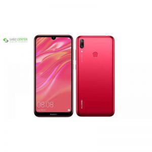 گوشی موبایل هوآوی مدل Y7 Prime 2019 دو سیم کارت ظرفیت 32 گیگابایت - با برچسب قیمت مصرفکننده - 0
