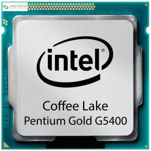 پردازنده مرکزی اینتل سری Coffee Lake مدل Pentium Gold G5400 Intel Coffe Lake Pentium Gold G5400 CPU - 0