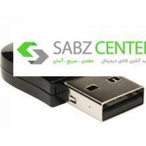 کارت شبکه USB و بی سیم دی-لینک مدل DWA-131 D-Link DWA-131 Wireless N Nano USB Adapter - 0