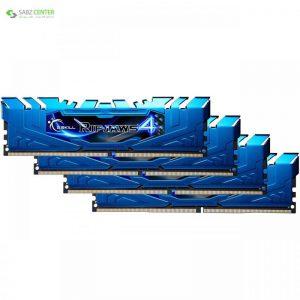 رم دسکتاپ DDR4 چهار کاناله 2666 مگاهرتز CL15 جی اسکیل مدل Ripjaws 4 ظرفیت 16 گیگابایت G.SKILL Ripjaws 4 DDR4 2666MHz CL15 Quad Channel Desktop RAM - 16GB - 0
