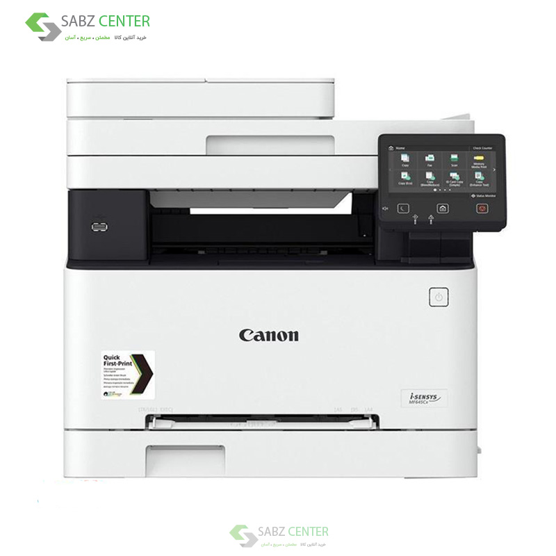 123278پرینتر کانن چندکاره لیزری رنگی i-SENSYS MF645Cx