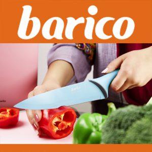 خانه و آشپزخانه باریکو