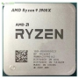 پردازنده مرکزی ای ام دی مدل Ryzen 9 3900X - 0