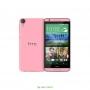 HTC-Desire-820S-sabzcenter-04