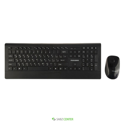 کیبورد و ماوس Farassoo FCM-9595 Wireless Keyboard and Mouse