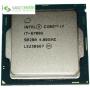 پردازنده مرکزی اینتل سری Skylake مدل Core i7-6700K  - 1