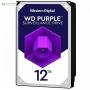 هارددیسک اینترنال وسترن دیجیتال مدل Purple WD121PURZ ظرفیت 12 ترابایت Western Digital Purple WD121PURZ Internal Hard Disk 12TB - 0